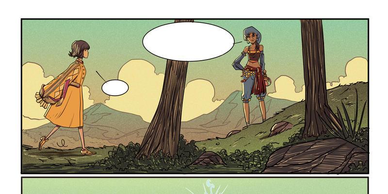 panel detail from Spera by NunoPlati