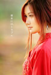 Japanese Girl by yuniarko