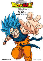 GOKU SSJ BLUE - POSTER - DRAGON BALL SUPER BROLY by IndominusFreezer