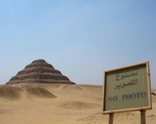 Egipto: No photo by quadricula