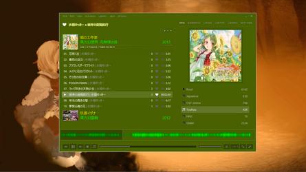 My Foobar2000 CUI + WSH by kjllmeplz