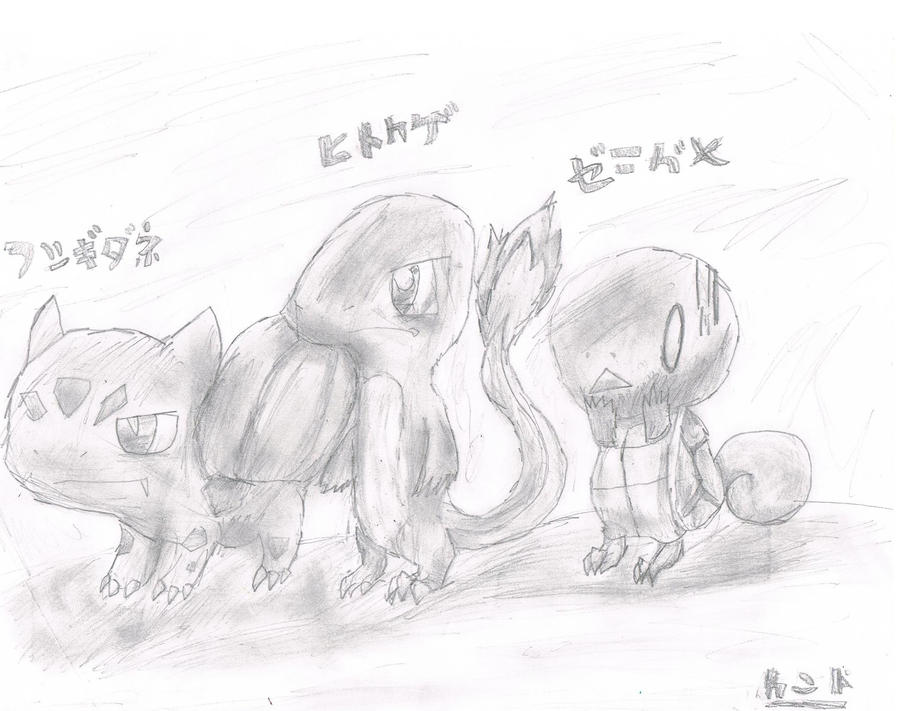 Kanto Starters by QuilavaBurn