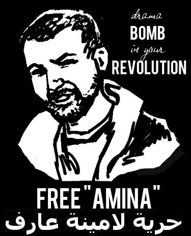 Free 'Amina' by suburbanbeatnik