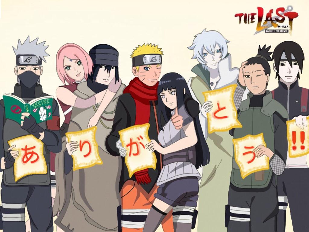 The Last Naruto Cast By Dreibee07 On Deviantart