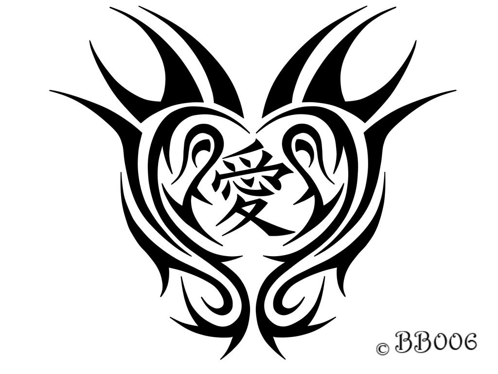 Tribal Heart With Banner Tribal Heart Design by