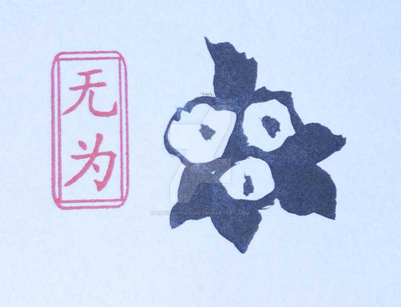Flower (XII) by lifeislikeajoke