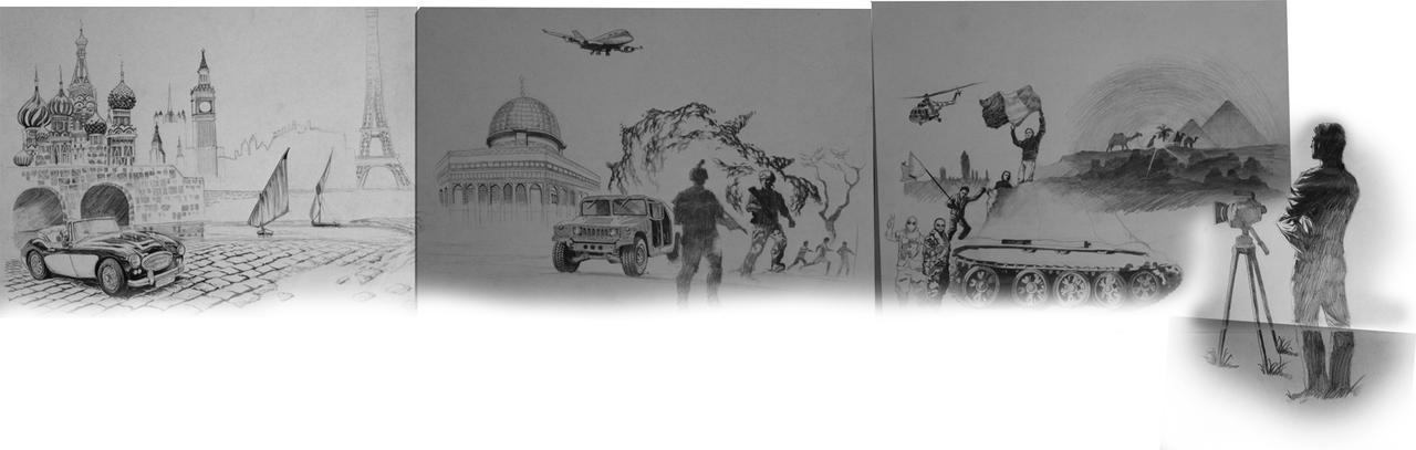 Illustration Mural by lancerdrake