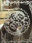 mirror etch