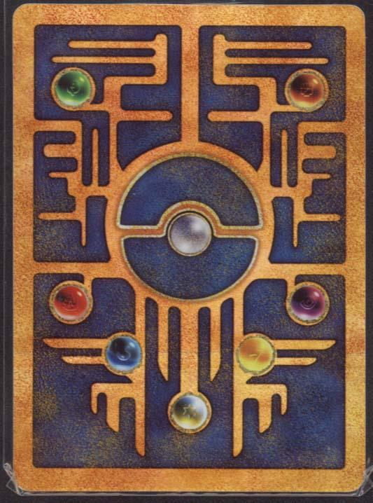 ancient mew wallpaper - photo #13
