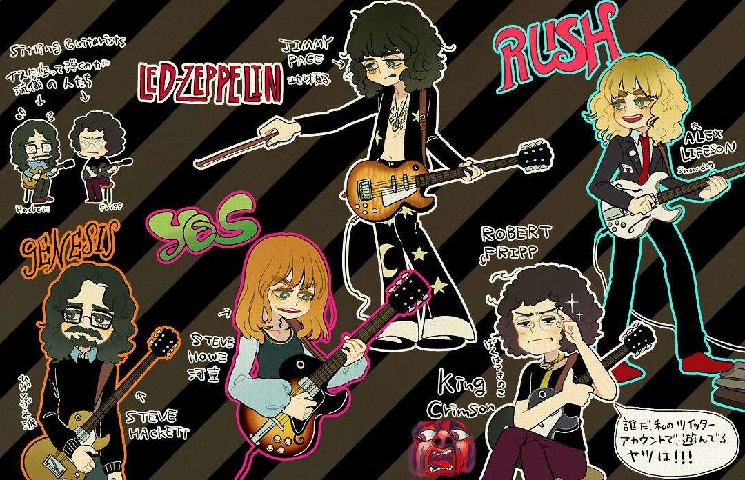 Guitar Doodle By Wasawasawa On DeviantArt