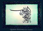 namayeshgahe quran1 by hajasghar