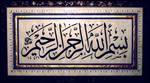 bismillah by hajasghar
