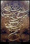 namayeshgah quran6 by hajasghar
