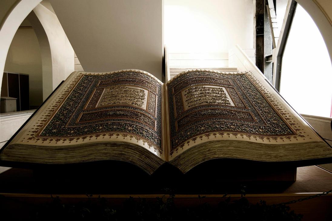 القرآن الكريم ،،، Giant_holy_quran_by_hajasghar.jpg