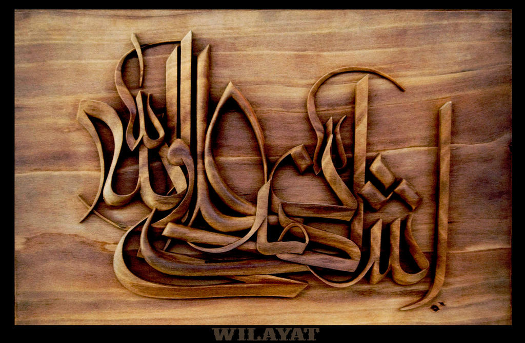 .:wilayat:. by hajasghar