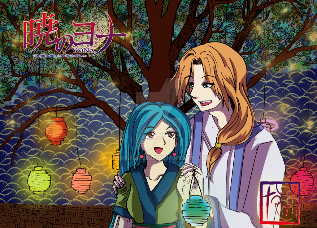 Lampion Love Tea and Soo Won by toraminori