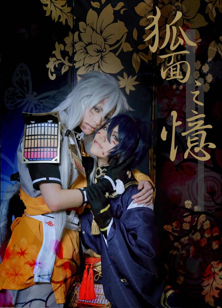 ToukenRanbu- Memory of Kogitsunemaru by sharuruka