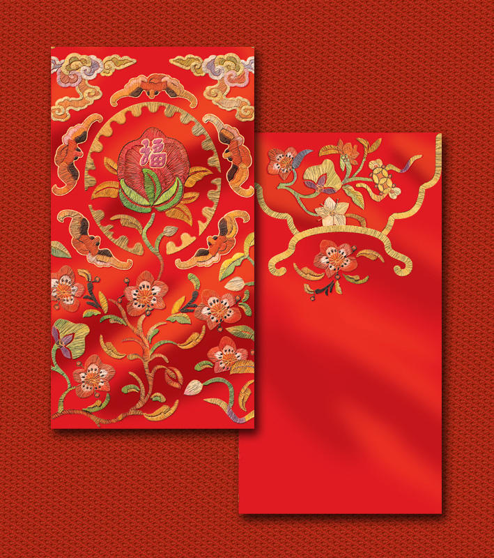 Chinese New Year Red Envelope 8 Etiquette