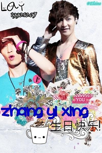 Exo M Lay Birthday Edit Png 2012 By Xelaine On Deviantart