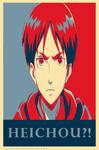 Eren  Poster