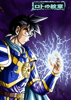 Power in my hands