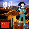 APH - China Icon by Aedem