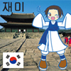 APH - Korea Icon by Aedem