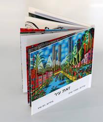 raphael perez painting smadar sharett art  book