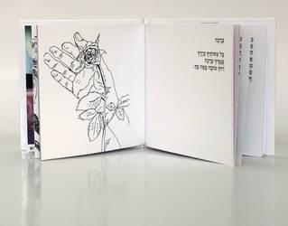 hand drawing poet smadar sharett song art
