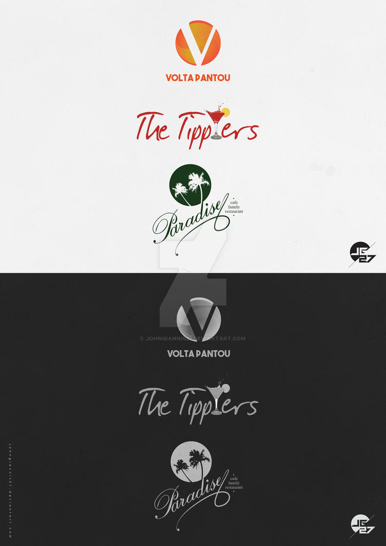 Logos - 2015 by johngiannis27