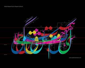 nastaliq abjad urdu letters