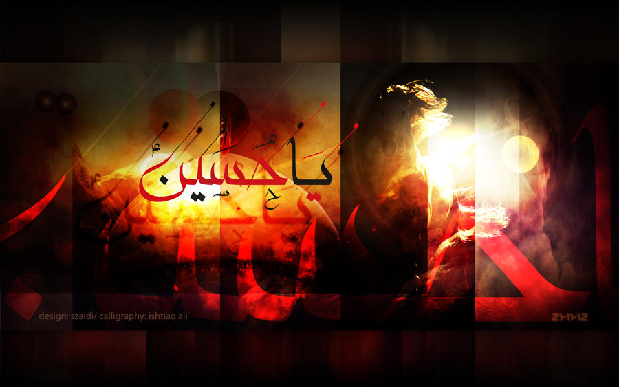 Ya Hussain Wallpapers 2013 Ya Hussain RA wallpaper by