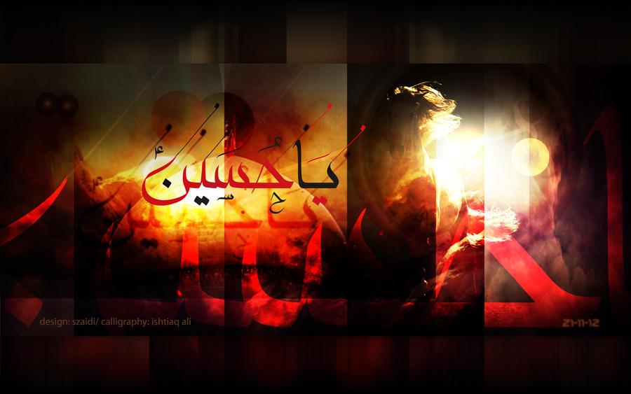 Ya Hussain Wallpapers 2012 Ya Hussain RA wallpape...