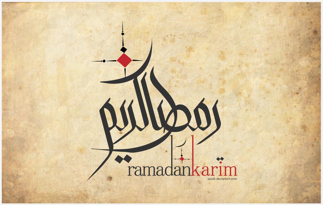 Welcome Ramadan Karim by szaidi ...
