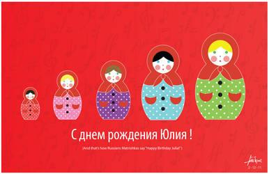 Happy Bday Jules by Vantaj