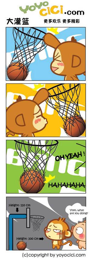 YoYo plays basketball