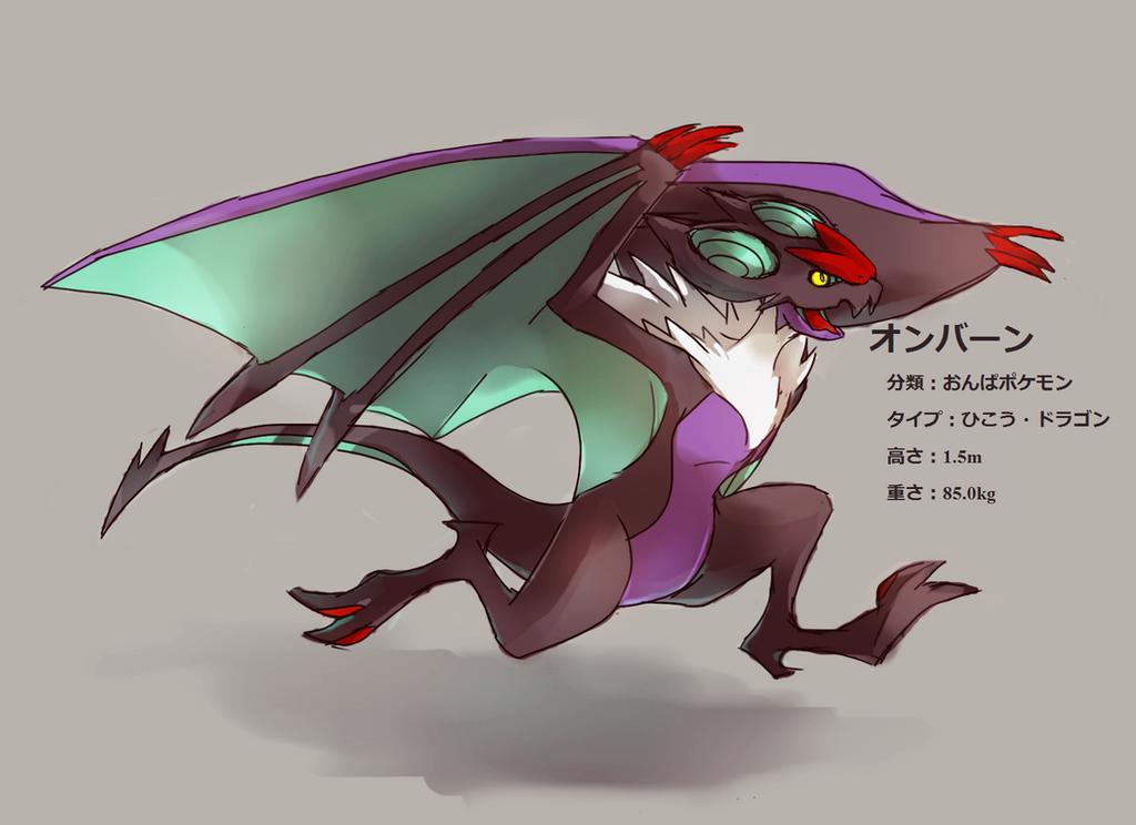 Pokemon Noivern Anthro Images