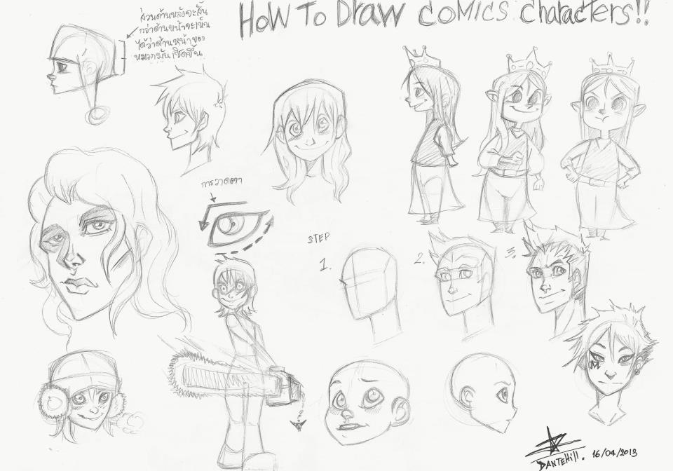 How to draw comic characters by dantehill69