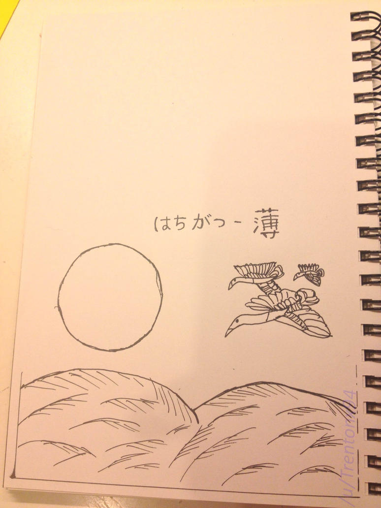 Hanafuda - August by TheCreatorOfTheLife
