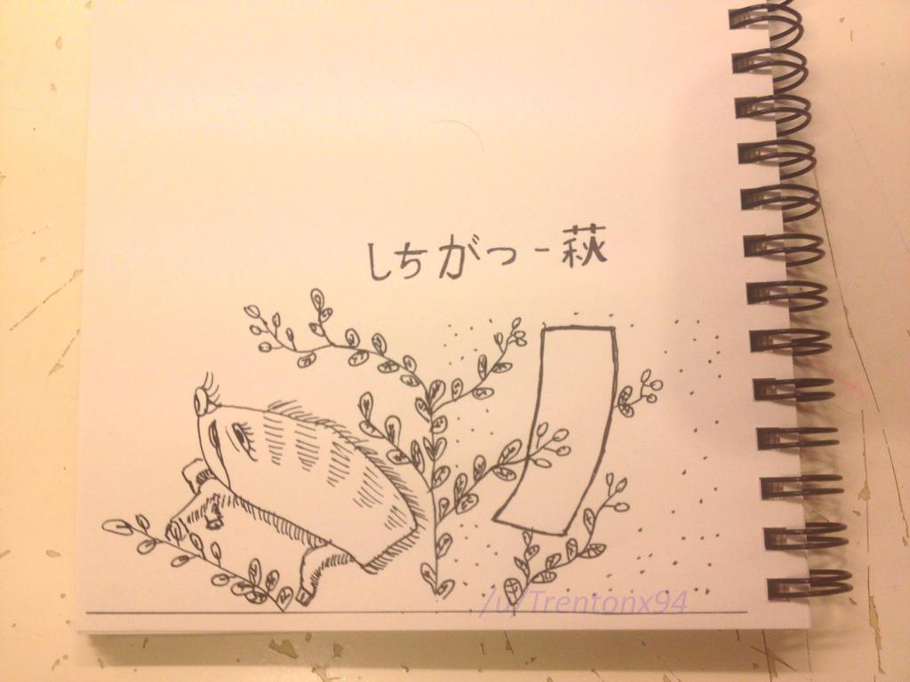 Hanafuda - July by TheCreatorOfTheLife