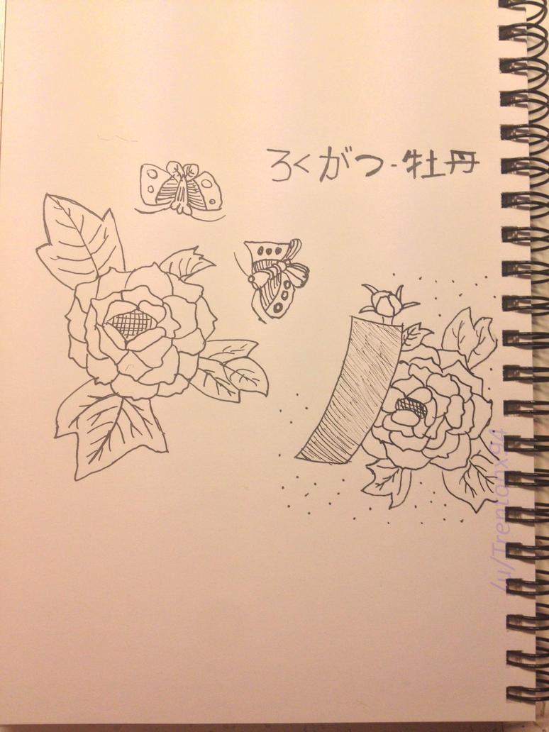 Hanafuda - June by TheCreatorOfTheLife