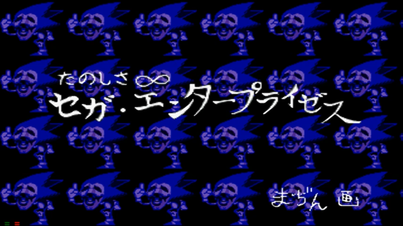 sonic_cd_creepy_hidden_message_by_caten_