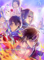 Print - Avatar Boys by sakuragarden