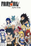 We Are Fairy Tail!