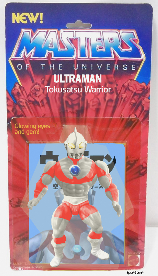 Ultraman MOTU by Hartter