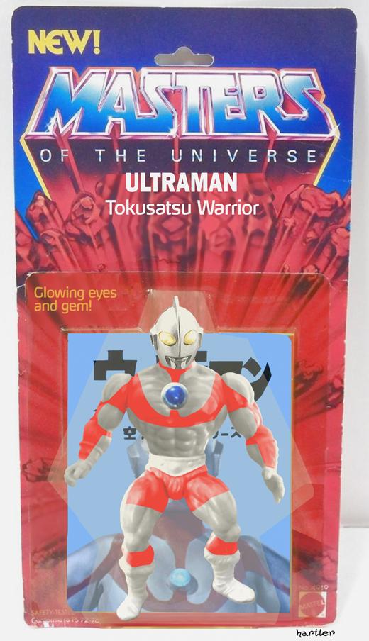 Ultraman MOTU by Hartter