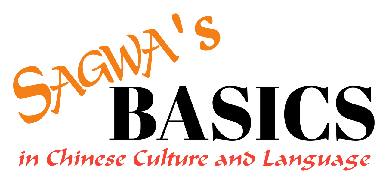 Sagwa's Basics in Chinese Culture and Language by