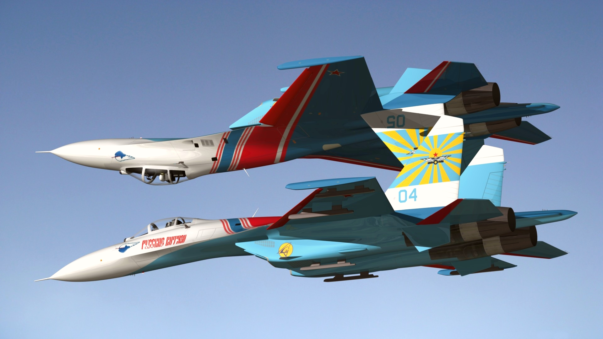 Russian Knights mirror by Emigepa