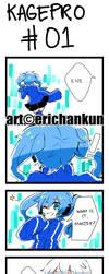 KagePro: 01 GOSHUJIN by erichankun