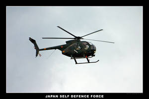 Yokota 2006 - 16 by Keith-Killer